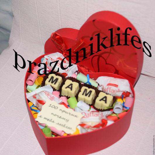 Персональные подарки ручной работы. Ярмарка Мастеров - ручная работа. Купить 100 причин почему я люблю тебя для мамы - подарок матери. Handmade.