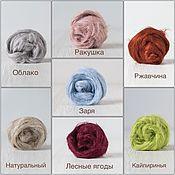 Материалы для творчества handmade. Livemaster - original item Flax for felting.in the Range of 10 gr.-40R.. Handmade.