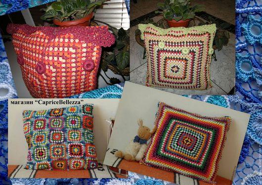 Чехлы на подушку `Бабушкин квадрат`
