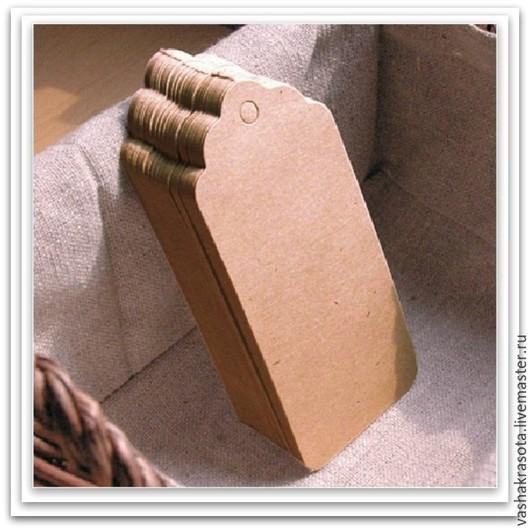 Упаковка ручной работы. Ярмарка Мастеров - ручная работа. Купить Бирка крафт 4Х10 см. Handmade. Бежевый, крафт, картон
