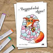"""Открытки ручной работы. Ярмарка Мастеров - ручная работа Авторская открытка с уютной лисичкой """"Выздоравливай скорее!"""". Handmade."""