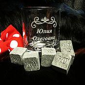 Набор для виски - бокал для виски и камни для виски. Подарок на 8 март