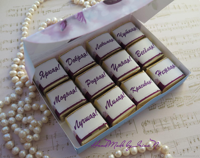 ценится потребителями конфеты с фото и пожеланиями на заказ действительно удивительный природный
