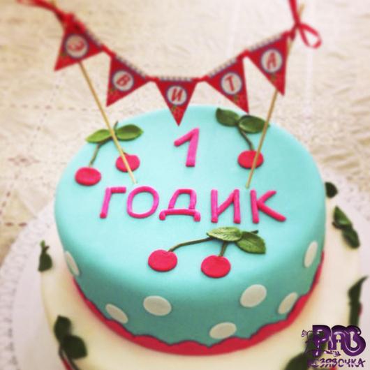 Гирлянда в торт