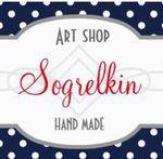 Sogrelkin - Ярмарка Мастеров - ручная работа, handmade