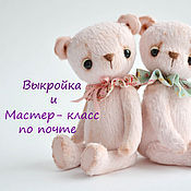 Материалы для творчества handmade. Livemaster - original item A master class in the mail