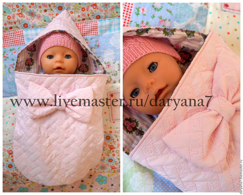 Как сшить конверт для куклы беби бон своими руками 62