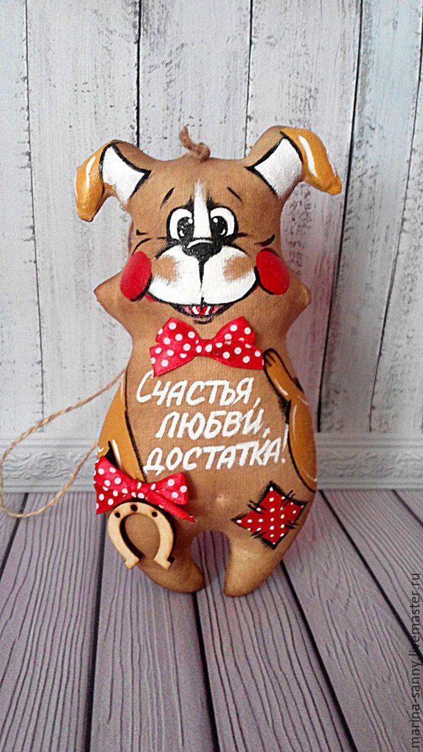 Кофейный пёсик, Куклы, Новороссийск, Фото №1