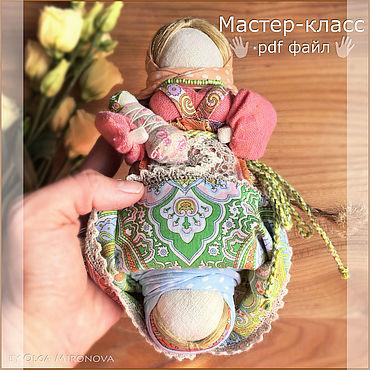 """Куклы и игрушки ручной работы. Ярмарка Мастеров - ручная работа Мастер-класс по созданию куклы """"Девка-Баба"""". Handmade."""