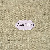 Материалы для творчества handmade. Livemaster - original item Globalen natural cislovani, width: 150 cm. Handmade.