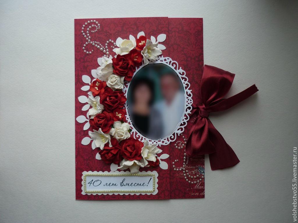 Открытки животными, открытка на рубиновую свадьбу родителям своими руками