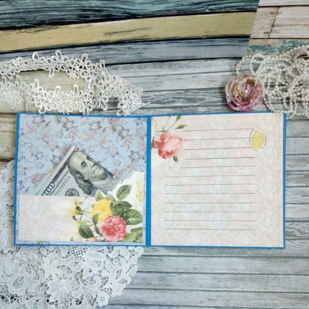 Свадебные открытки с кармашком для денег 40