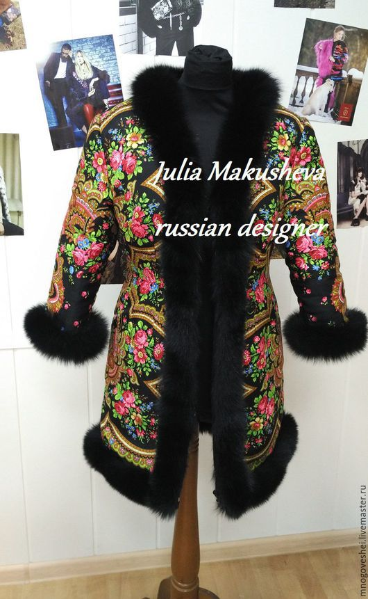 Верхняя одежда ручной работы. Ярмарка Мастеров - ручная работа. Купить Зимнее пальто из платка с мехом песца финского. Handmade.