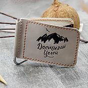 Сумки и аксессуары handmade. Livemaster - original item Clip for banknotes with the pattern