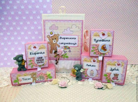 """Подарки для новорожденных, ручной работы. Ярмарка Мастеров - ручная работа. Купить ШКАТУЛКА""""ВАРЮШИНЫ СОКРОВИЩА"""". Handmade. Розовый, мамины сокровища, с мишкой"""