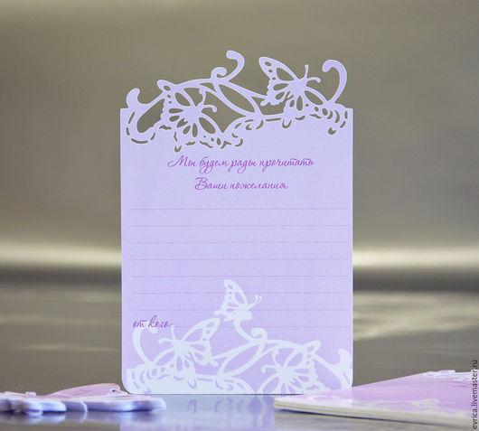`Бабочки` карточки для пожеланий