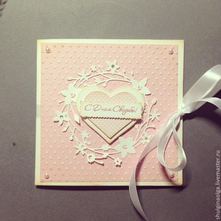 Открытки ручной работы с днем свадьбы