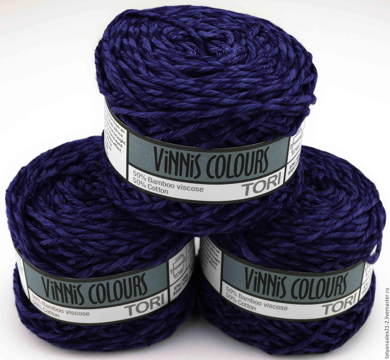 Пряжа Vinnis Colours Tori Purple 436, Пряжа, Москва,  Фото №1