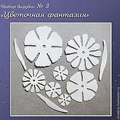 Материалы для творчества handmade. Livemaster - original item Cutting set # 3