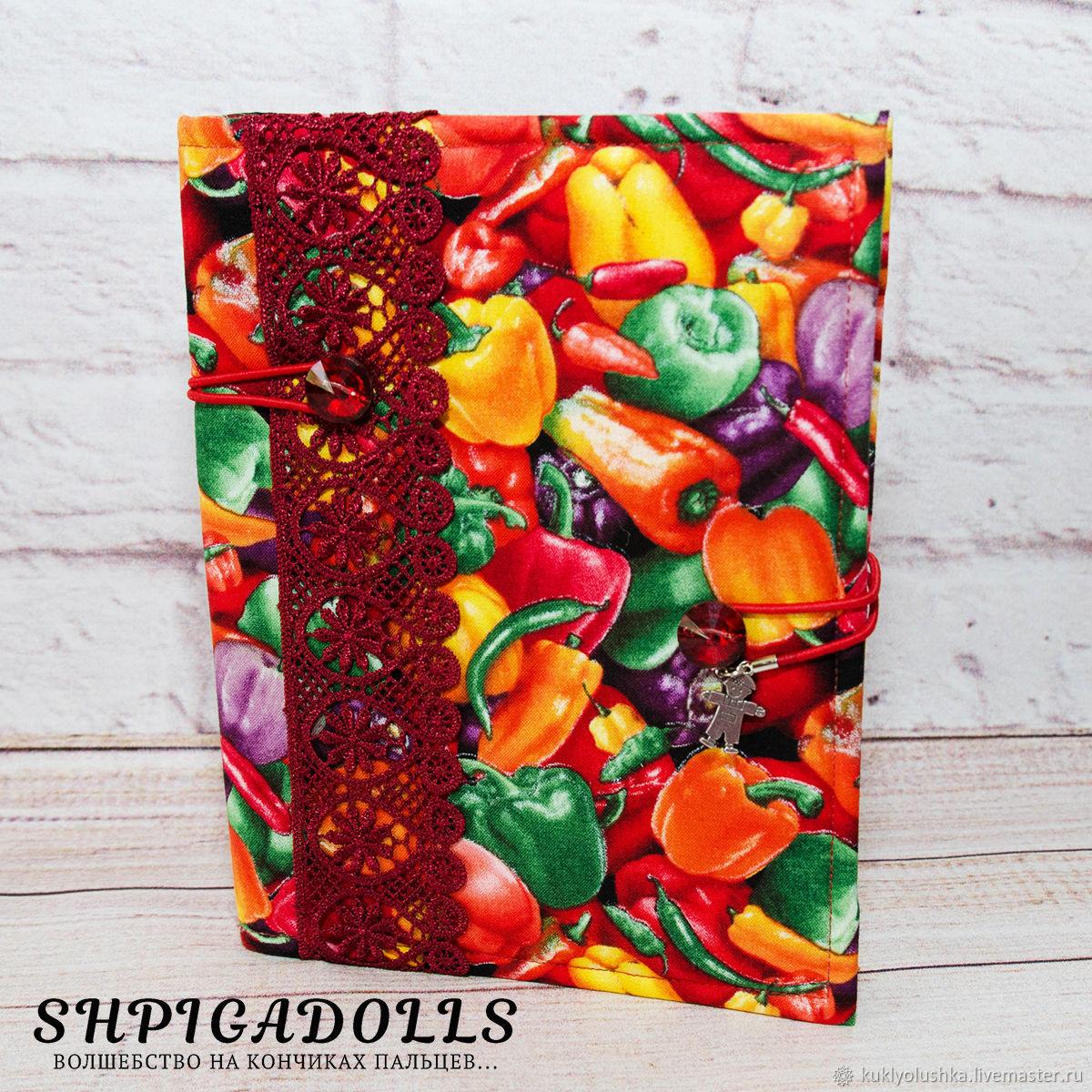 Дневник полезного питания блокнот в мягкой обложке