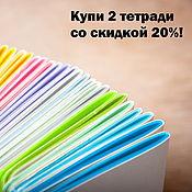 Канцелярские товары handmade. Livemaster - original item Notebooks replaceable blocks for Notepad