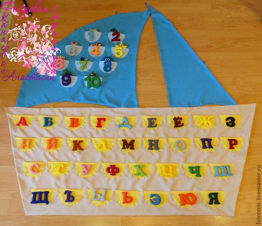 """Развивающие игрушки ручной работы. Ярмарка Мастеров - ручная работа. Купить Плакат Алфавит """"КОРАБЛИК"""". Handmade. Фетр, азбука"""