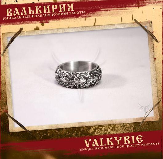 Кулоны и подвески ручной работы  из серебра 925 пробы.Кольцо дубовые листья  купить. Мастерская Валькирия.