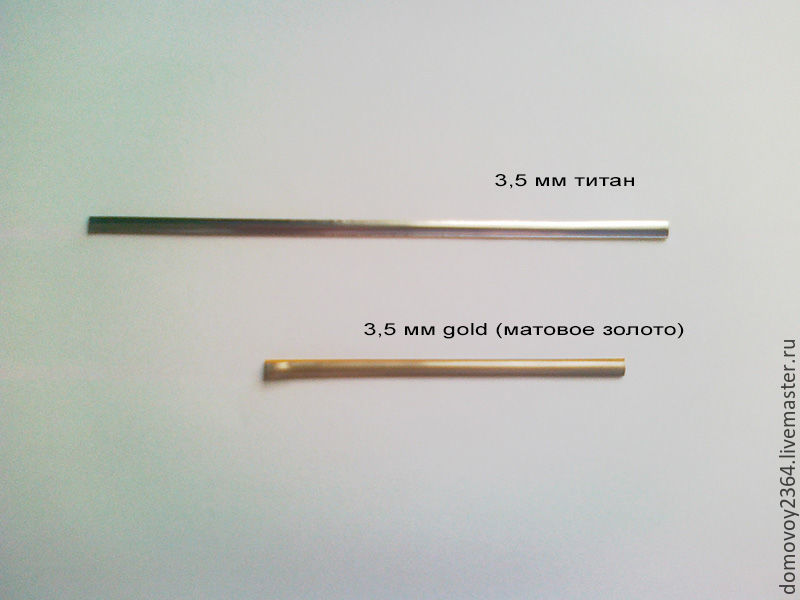 Витражная самоклеющаяся лента 3,5 мм.