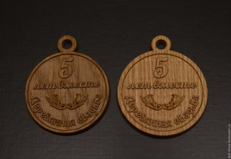 Медали из дерева своими руками фото 675