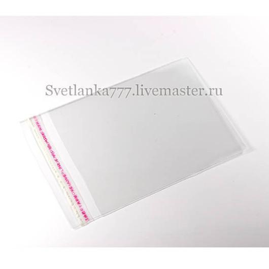 Упаковка для подарков, прозрачная упаковка для магнитов на холодильник, для бижутерии, для цепочек, для круглых магнитов, пакетики для сувениров с клеевой полосой. Подарочная упаковка.