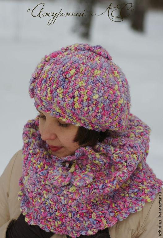 Комплекты аксессуаров ручной работы. Ярмарка Мастеров - ручная работа. Купить Теплый  вязаный  шарф - снуд и оъёмная  шапка - берет Яркий Меланж. Handmade.