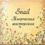 Snail - Ярмарка Мастеров - ручная работа, handmade