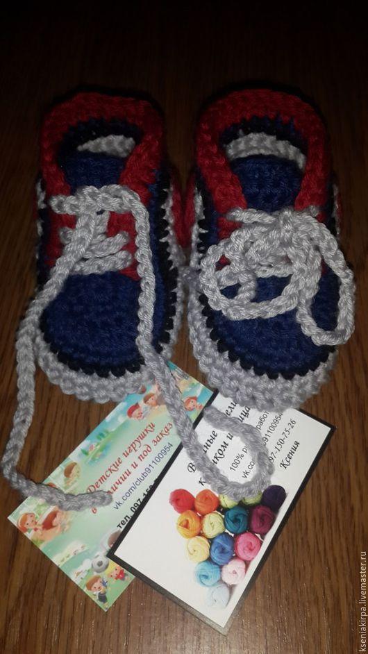 Обувь ручной работы. Ярмарка Мастеров - ручная работа. Купить Пинетки кеды, любой расцветки. Handmade. Пинетки, мериносовая шерсть