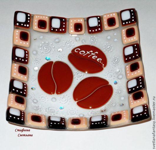 """Тарелки ручной работы. Ярмарка Мастеров - ручная работа. Купить Тарелочка """"Кофейный аромат"""". Handmade. Фьюзинг тарелка, необычный подарок"""