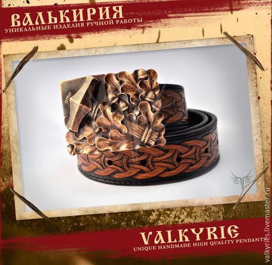 Кулоны и подвески ручной работы  из серебра 925 пробы.купить  ремень  Молот Тора.Мастерская Валькирия.