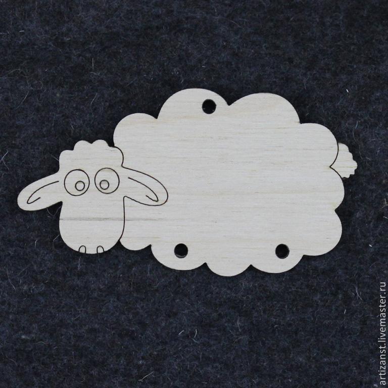 Арт. 14017  Подвеска овечка