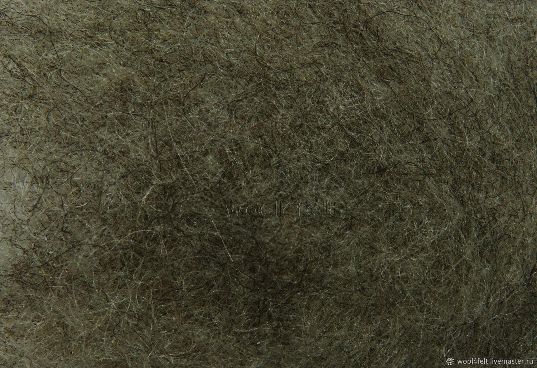 Шерсть Бергшаф кардочес темно-серый (№523) Австрия. 50 г, Материалы, Рига, Фото №1