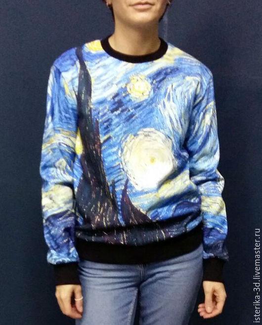 Свитшот с картиной Ван Гога Звездная ночь. Можно изготовить из футера с начесом (теплый вариант) или из петельчатого футера, отлично подойдет для любого времени года.