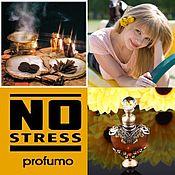 """Косметика ручной работы. Ярмарка Мастеров - ручная работа """" No stress """" духи натуральные. Handmade."""