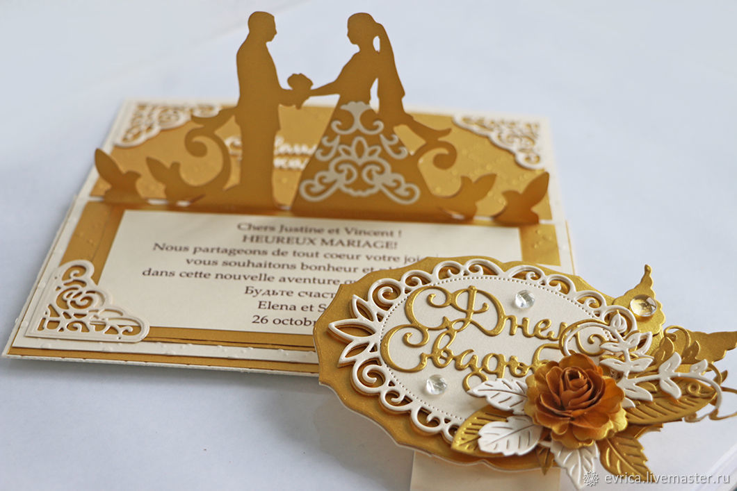 'Happy Wedding Day!'postcard-envelope for money, Gift Envelopes, Moscow,  Фото №1