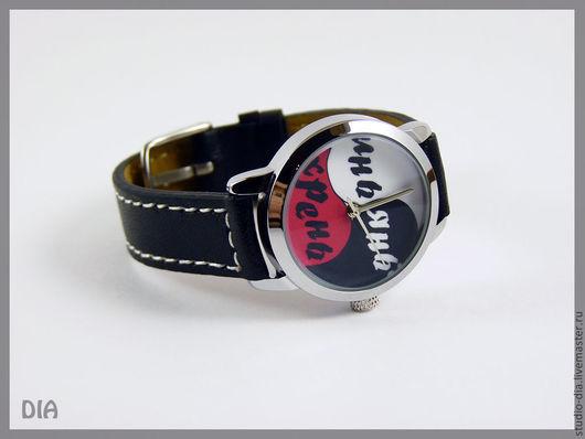 Часы. Наручные Часы. Оригинальные Дизайнерские Часы Инь Янь Хрень. Студия Дизайнерских Часов DIA.