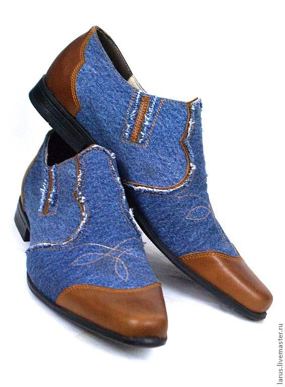Мужская обувь размера где купить