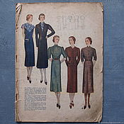 Винтаж handmade. Livemaster - original item Fashion magazine, USSR, 1940s. Handmade.