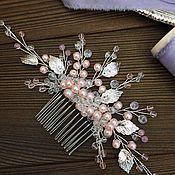 Свадебный салон ручной работы. Ярмарка Мастеров - ручная работа Персиковый гребень с листиками. Handmade.
