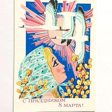Винтаж ручной работы. Ярмарка Мастеров - ручная работа Пармеев 8 марта открытка СССР 1972 год. Handmade.