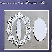 Материалы для творчества handmade. Livemaster - original item set cutting no. 27 frame - 10. Handmade.