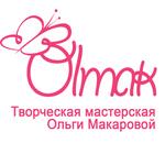 Мастерская Ольги Макаровой (olmak) - Ярмарка Мастеров - ручная работа, handmade