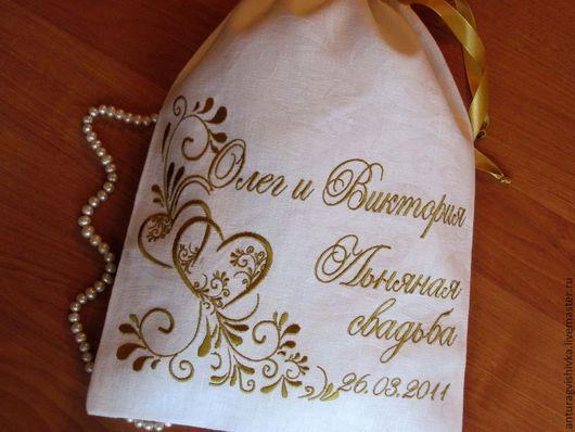Мешочек для подарка Ситцевая свадьба - оригинальный подарок  на юбилей свадьбы