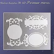 Материалы для творчества handmade. Livemaster - original item set cutting no. 40 carved tags. Handmade.