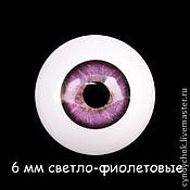 Материалы для творчества ручной работы. Ярмарка Мастеров - ручная работа 6 мм, светло-фиолетовые Глаза акриловые для к. Handmade.